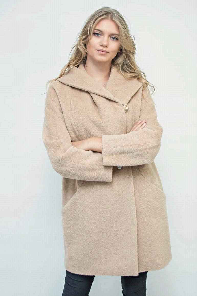 Kremowa kurtka z dużym kołnierzem